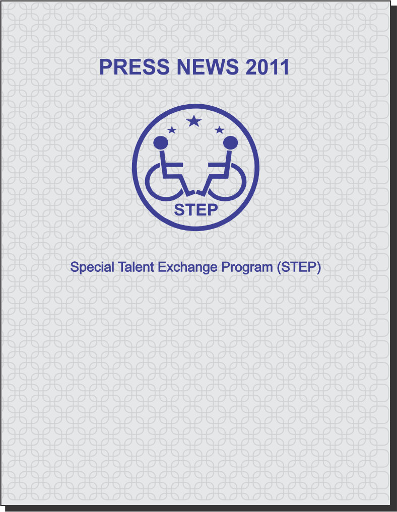 Title Page of Press News 2011