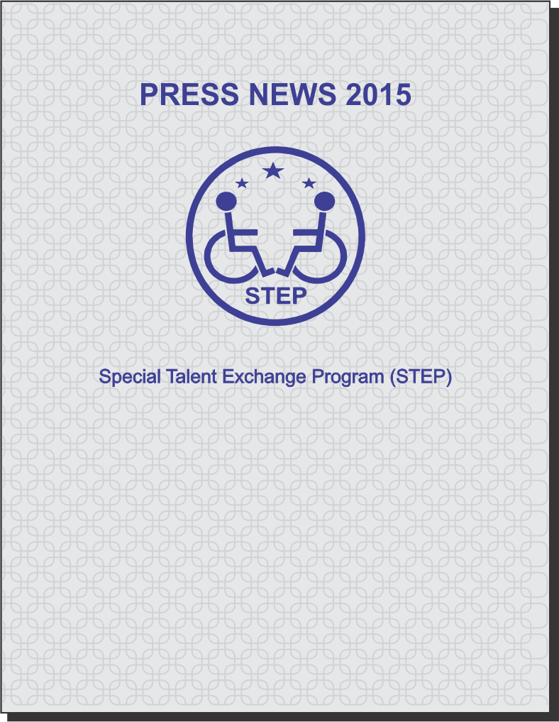 Title Page of Press News 2015