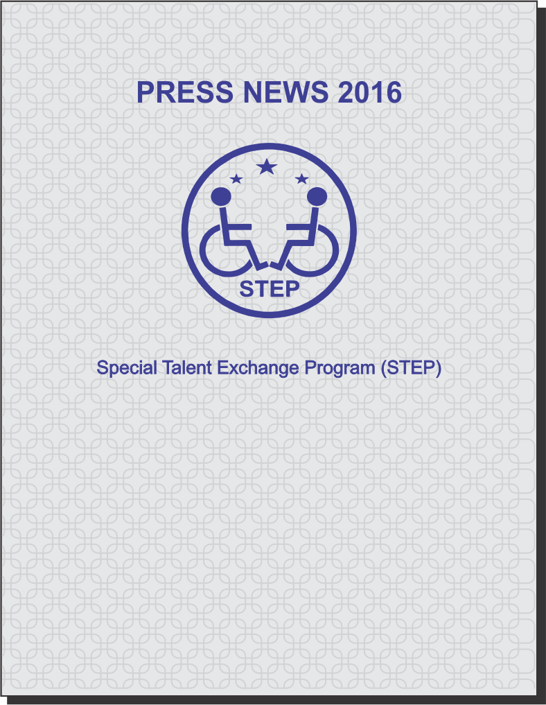 Title Page of Press News 2016