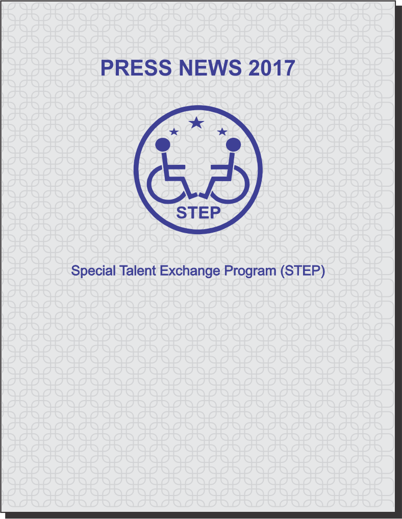 Title Page of Press News 2017