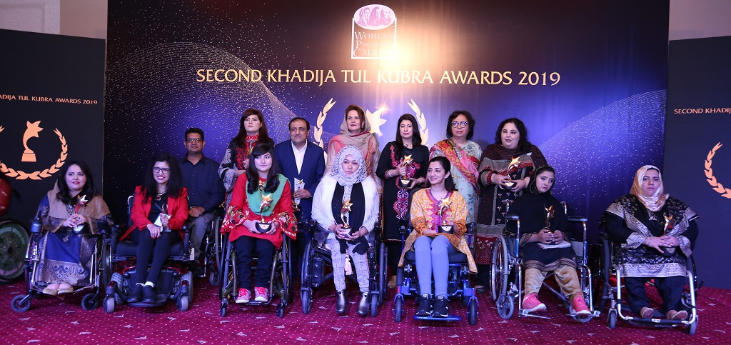 National Forum of Women with Disabilites Group Picture