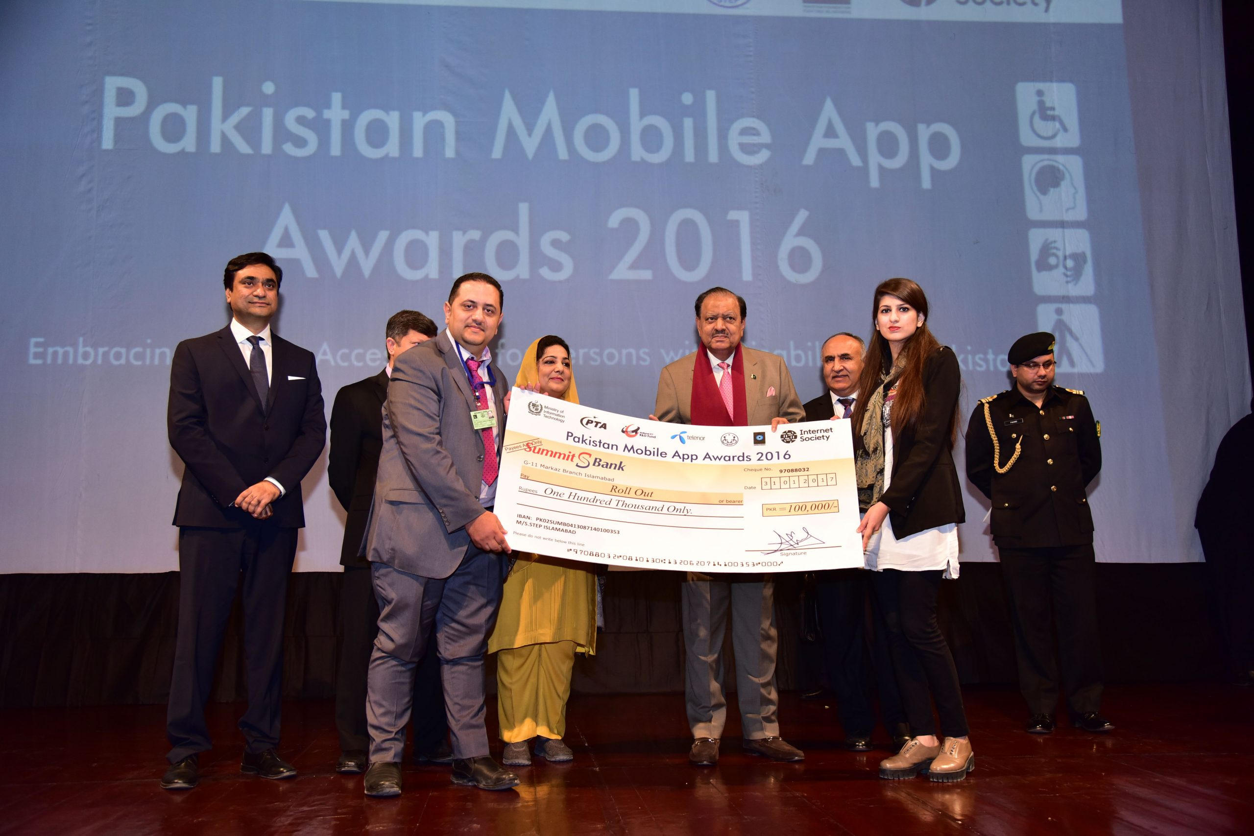 A persons with receiving the award from president of Pakistan ICT Activity